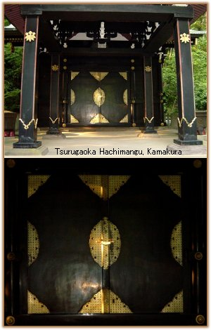 Shirahata Shrine, 1200AD, inside the Tsurugaoka Hachimangu Shrine, Kamakura City