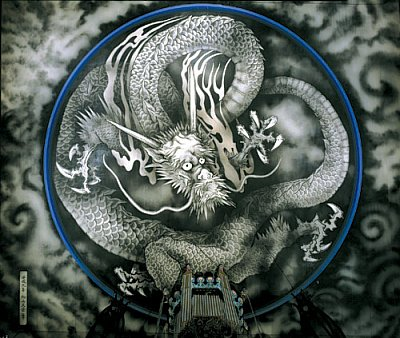 Dragon, Ceiling Painting at Tenryū-ji Temple 天龍寺, Kyoto. Rinzai Zen Sect.