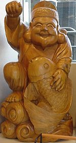 Ebisu, God of Fishermen and Fortune, Wooden Statue, Modern