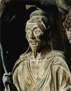 En no Gyoja (Kamakura period), Father of Shugendo