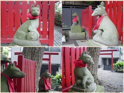 Oinari, Fox Spirit, God of Japan, Photo Dictionary of