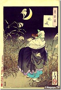 Fox as Priest, courtesy of www.nbn.co.jp