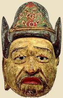 Futen Mask, 10th century, Heian Period, Kyoto National Museum