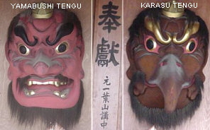Yamabushi Tengu and Karasu Tengu, Shrine in Yamanakako