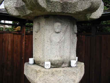 Six Jizo Kasatouba,  Located at Šò•ŒŒ§'†'ÐìŽs