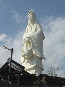 Big Gyoran Kannon, Odawara City, Japan