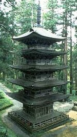 Haguro Pagoda -- Photo courtesy www.sacredsites.com