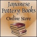 Japanese Pottery Book Store, Run by Avis Felix, Online Books devoted to Japanese Pottery