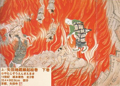 Jizo rescuing souls in hell, 14th Century