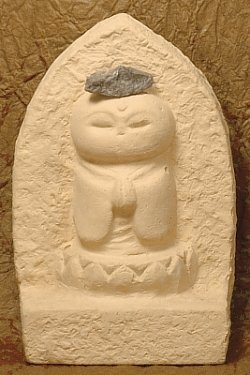 Jizo with Prayer Stone atop head -- Available for Online Purchase
