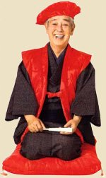 Kanreki Red Outfit for Men's 60th Birthday Celebration