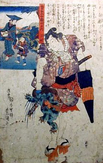 Shirafuji Genta Punishing a Kappa; woodblock by Utagawa Kunisada
