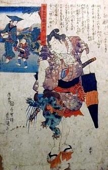 Shirafuji Genta Punishing a Kappa; woodblock by Utagawa Kunisada
