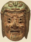 Kendatsuba, 12th Century Gyoudoumen Mask, Treasure of Houryuu-ji Temple