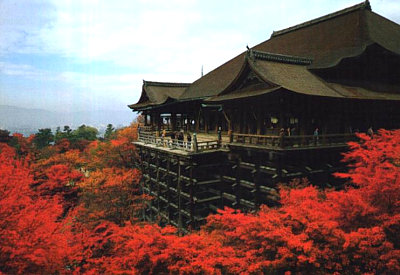 Kiyomizu-dera in Kyoto. Photo by Mr. Goto Osami