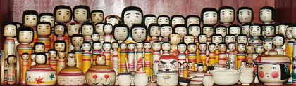 Kokeshi Dolls for the Dead