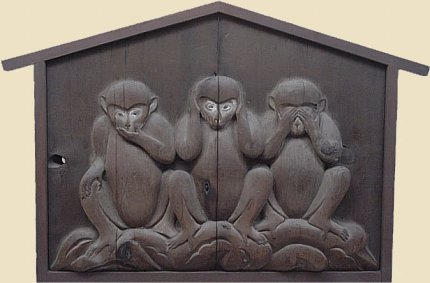 Three Monkies at Hase Dera in Kamakura, Year 1646 AD