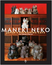 Maneki Neko - Japan's Beckoning Cats