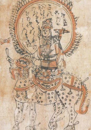 Monju Bosatsu (Bodhisattva) of Wisdom and Intellect, Edo Period, Mingeikan Piece