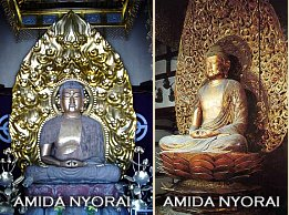 Amida Jo-in (Dhyana) Mudra - The Mudra of Meditation, also called the Yoga Mudra