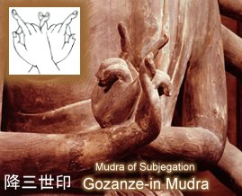 Gozanze-in Mudra, the Mudra of Subjegation