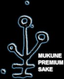 Mukune Premium Japanese Sake Now Available in USA !