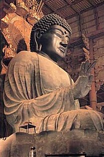 Big Buddha (Daibutsu) of Nara - BIRUSHANA NYORAI at Todaiji Temple