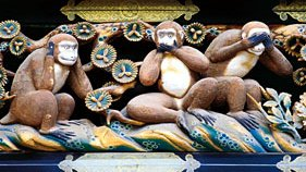 Three monkeys at Nikko Toshogu Shrine, photo courtesy of www.jal.com/world/en/guidetojapan/world_heritage/nikko/see/