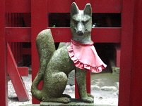 Kitsune (Fox) Guardian at Tsurugaoka Hachimangu Shrine