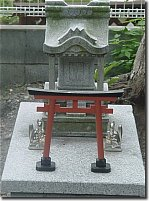 Inari Fox - Small Shrine Outside Raikoji, Kamakura