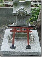 Inari Fox - Small Shrine Outside Raikoji, Kamakura