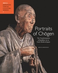 Book Cover, Portraits of Chogen