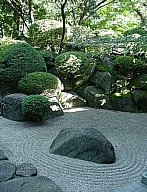 Rock Garden, Hokokuji Temple, Kamakura. Zen branch temple belonging to Kenchoji Temple, of the Rinzai Sect. Hokokuji was founded in 1334 AD.