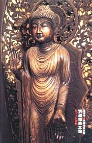 Shakya, Treasure of Seiryuji Temple, Brought to Japan from China in 987 AD
