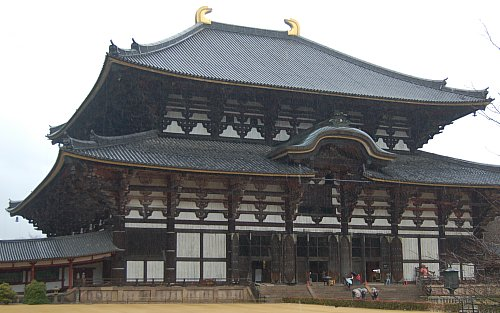 Shibi, Todaiji Temple, Nara