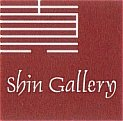 Shin Gallery in Tokyo, Japan -- Exhibitions of Traditional Japanese, Chinese, and Asian Art and Ceramics