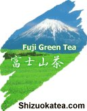 Shizuokatea.com -- The Finest Green Tea from the Islands of Japan, Online Store