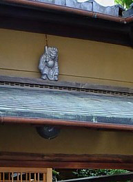 Shoki protector above entrance to Kyoto home