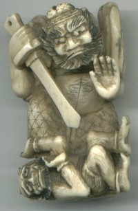 Shoki, Ivory Netsuke, photo courtesy of http://sell-antique.com