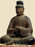 Shotoku Taishi, First Great Patron of Japanese Buddhism, 8th Century, Wood, Treasure of Horyuji Temple in Nara (see photo below)