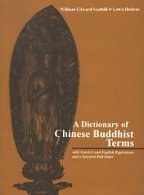 English Books & Journals on Japanese Buddhism, Buddha Statues, and ...