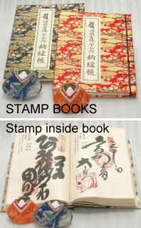 Pilgrimage Stamp Books