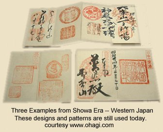 Showa Era Pilgrimage Stamps (Shuin)