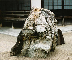Stone at Koyasan, photo by Gabi Greve