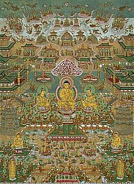 Taima Mandala. The Mandala of Taima devoted to Amida Nyorai and the Pure Land