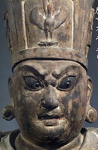 CLOSEUP of Japan's Oldest Extant Statue of Tobatsu Bishamon
