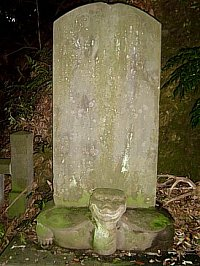 Tomb of Oe Hiromoto, with turtle/snake design