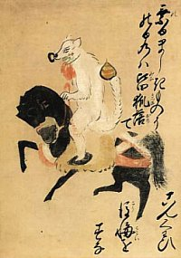 White fox riding horse, with wish-granting jewel on tail