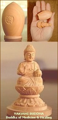 Yakushi Buddha -- Miniature Amulet, Available for Online Purchase