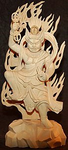 Zao Gongen, the deity of Japan's Religious Mountain Practice